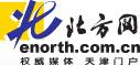 汽车租赁--美团打车北京站报名满20万人 已成功开站